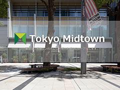 東京ミッドタウン ガレリア リニューアルオープン