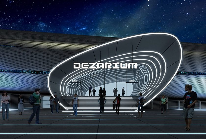 北京 DIGITAL MUSEUM PJ